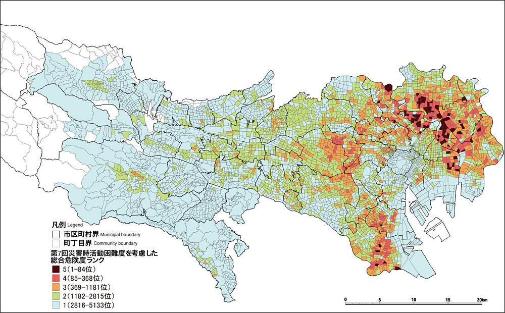 東京都総合危険度ランキング地図