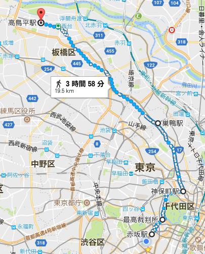 赤坂から高島平のルート