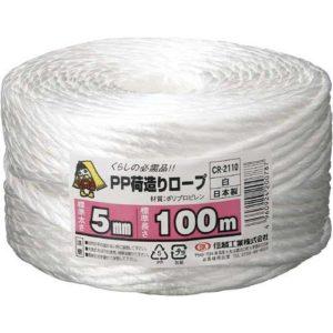 信越工業 荷造り梱包用 PPロープ 太さ5mm 長さ100m
