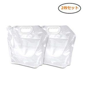 ウォーターバッグ 給水バッグ 2個セット 10L