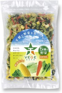 5種の野菜ミックス