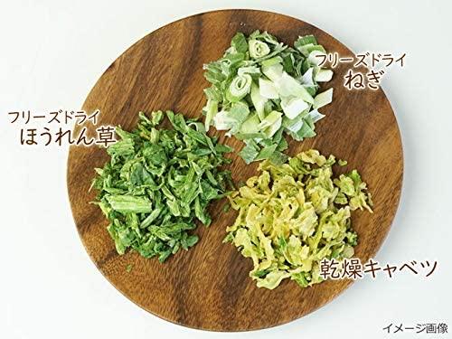 乾燥野菜三種(その2)